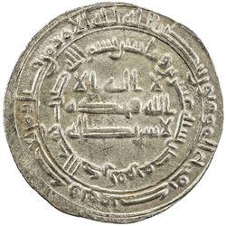 ABBASID: al Mu'tasim (833-842/218-227 AH), AR dirham. EF-AU