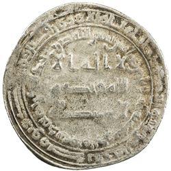 ABBASID: al-Mutawakkil, 847-861, AR dirham (2.99g), Mah al-Kufa, AH233. VF