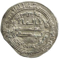 ABBASID: al-Mutawakkil, 847-861, AR dirham (2.71g), Dimashq, AH233. VF