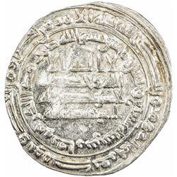 ABBASID: al-Mutawakkil, 847-861, AR dirham (2.96g), Fars, AH237. UNC