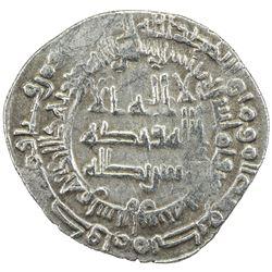 ABBASID: al-Mu'tadid, 892-902, AR dirham (3.12g), Shiraz, AH287. VF