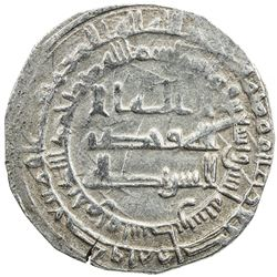ABBASID: al-Muktafi, 902-908, AR dirham (2.89g), Filastin, AH292. VF