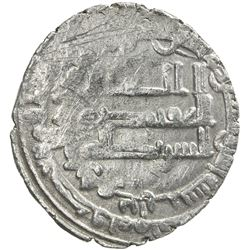 ABBASID: al-Muktafi, 902-908, AR dirham (2.30g), Halab, AH292. VF