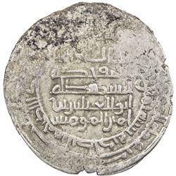 ABBASID: al-Muqtadir, 908-932, AR dirham (3.43g), al-Antakiya, AH(3)08. VF