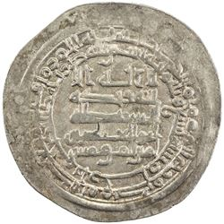 ABBASID: al-Muqtadir, 908-932, AR dirham (3.61g), Arrajan, AH309. VF