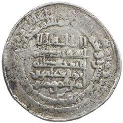 ABBASID: al-Muqtadir, 908-932, AR dirham (4.55g), Tarsus, AH313. VF