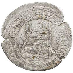 ABBASID: al-Muqtadir, 908-932, AR dirham (4.96g), al-Ahwaz, AH319. VF