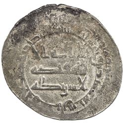 ABBASID: al-Qahir, 932-934, AR dirham (3.05g), Harran, AH320. VF