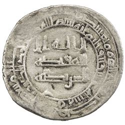 ABBASID: al-Qahir, 932-934, AR dirham (3.52g), al-Rafiqa, AH320. VF