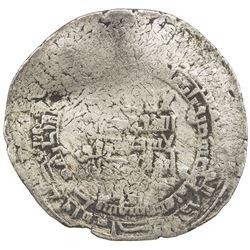 ABBASID: al-Radi, 934-940, AR dirham (3.93g), Tarsus, AH328. VF