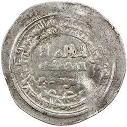 ABBASID: al-Radi, 934-940, AR donative dirham (5.24g), Ra's al-'Ayn, AH32x. VF