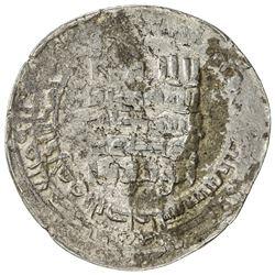 ABBASID: al-Mustakfi, 944-946, AR dirham (3.50g), Antakiya, AH333. VF