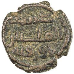 ABBASID: AE fals (3.36g), Ifriqiya, AH142. VF