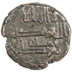 ABBASID: AE fals (3.41g) (Ifriqiya), AH147. VF