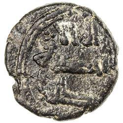 ABBASID: AE fals (3.36g), Ifriqiya, AH148. VF