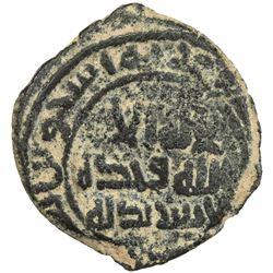 ABBASID: Ishaq b. al-Muslim, governor, fl. 811, AE fals (2.33g), [al-Ramla], AH195. F-VF