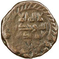 ABBASID: Anonymous, issued 832-834, AE fals (2.23g), al-Ramla, AH217. F