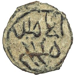ABBASID: al-Munajjah, governor, ca. 900-925, AE fals (2.80g), al-Masisa, ND. VF