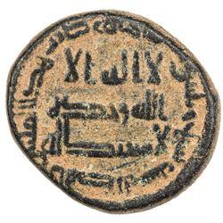 ABBASID: AE fals (3.26g), al-Basra, AH139. VF