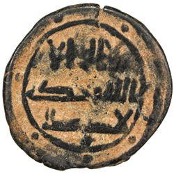 ABBASID: AE fals (2.62g), Arminiya, blundered date. F