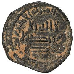 ABBASID: Yazid b. Asad, governor, AE fals (4.26g), Bardha'a, AH159. F-VF