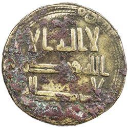 ABBASID: AE fals (5.32g), Hulwan, AH147. VF