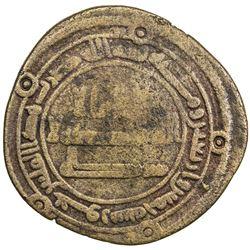 ABBASID: Isma'il b. 'Ali, governor, fl. 762/763, AE fals (3.03g), Jur (now Firouzabad in Fars provin