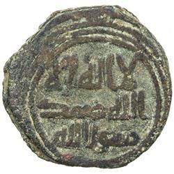 ABBASID: Sulayman, dates unknown, AE fals (2.78g), Jurjan, ND. VG