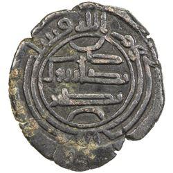 ABBASID: AE fals (2.42g), Kazirun, AH167. VF