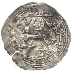 UMAYYAD OF SPAIN: Muhammad I, 852-886, AR dirham (2.58g), al-Andalus, AH261. VF