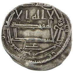 IDRISID: Idris II, 791-828, AR dirham (2.15g), Wazaqqur, AH204. VF