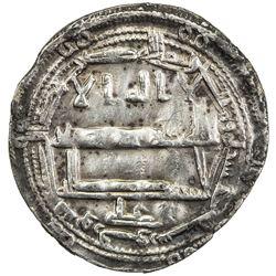 IDRISID: Idris II, 791-828, AR dirham (2.14g), Wazaqqur, AH210. VF