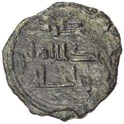 IDRISID: Rashid b. Qadim, ca. 789-806, AE fals (3.02g), Walila, ND. VF