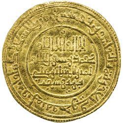 ALMORAVID: 'Ali, 1106-1142, AV dinar (4.07g), Aghmat, AH501. VF