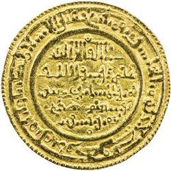 ALMORAVID: 'Ali, 1106-1142, AV dinar (4.18g), Aghmat, AH533. EF