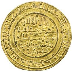 ALMORAVID: 'Ali, 1106-1142, AV dinar (4.15g), Madinat Fas, AH534. EF