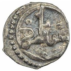 ALMORAVID: Tashufin b. 'Ali, 1142-1145, AR 1/8 qirat (0.12g), NM, ND. EF