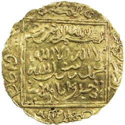 ALMOHAD: Abu Ya'qub Yusuf I, 1163-1184, AV 1/2 dinar (2.36g), NM, ND. VF