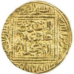 HAFSID: Abu 'Abd Allah Muhammad II, 1295-1309, AV 1/2 dinar (2.37g), NM, ND. VF