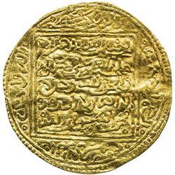MERINID: Abu'l-Hasan 'Ali, 1331-1351, AV dinar (4.40g), NM, ND. VF