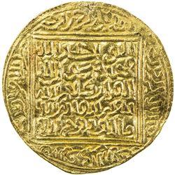 MERINID: Abu'l-Hasan 'Ali, 1331-1351, AV dinar (4.56g), NM. VF