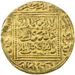 MERINID: Abu 'Inan Faris, 1348-1358, AV dinar (4.52g), Madinat Fas (Fez). VF