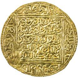 MERINID: Abu 'Inan Faris, 1348-1358, AV dinar (4.63g), Madinat Fas (Fez). VF