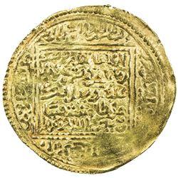 MERINID: Abu Ziyan Muhammad III, 1361-1366, AV dinar (4.62g), Madinat Fas (Fez). VF