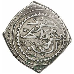 ALAWI SHARIF: Muhammad III, 1757-1790, AR 10 dirhams (mithqal) (28.36g), Rabat al-Fath, AH1189. VF-E