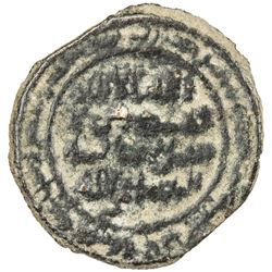 TULUNID: Ahmad b. Tulun, 868-884, AE fals (2.80g), Thughur al-Shamiya, date unclear. F-VF