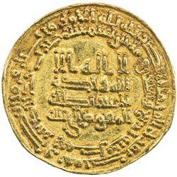 TULUNID: Khumarawayh, 884-896, AV dinar (4.06g), Hims, AH274. EF