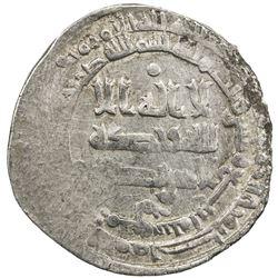 IKHSHIDID: Muhammad, 935-946, AR dirham (3.15g), Dimashq, AH334. F-VF