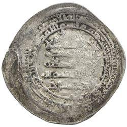 IKHSHIDID: Abu'l-Qasim, 946-961, AR dirham (2.32g), Tabariya, AH338. F-VF