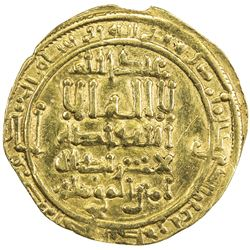 FATIMID: al-Mahdi, 909-934, AV dinar (4.09g), al-Mahdiya, AH320. VF